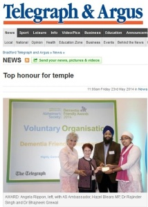 Top Honour for Temple